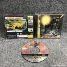 Videojuegos y Consolas: GUNGRIFFON JAP SEGA SATURN. Lote 278638923