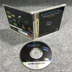 Videojuegos y Consolas: AQUAZONE OPTION DISC SERIES 3 BLUE EMPEROR JAP SEGA SATURN. Lote 278638928