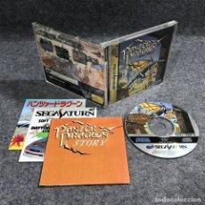 Videojuegos y Consolas: PANZER DRAGOON JAP SEGA SATURN. Lote 278638938