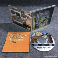 Videojuegos y Consolas: PANZER DRAGOON JAP SEGA SATURN. Lote 278638953