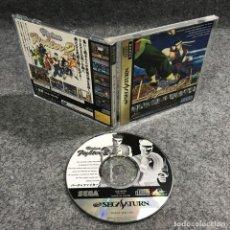 Videojuegos y Consolas: VIRTUA FIGHTER 2 JAP SEGA SATURN. Lote 278638968