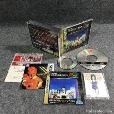 Videojuegos y Consolas: SHINSEIKI EVANGELION 2ND IMPRESSION JAP SEGA SATURN. Lote 278638973