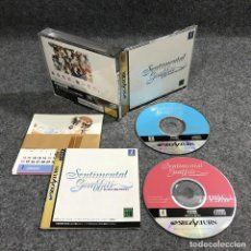 Videojuegos y Consolas: SENTIMENTAL GRAFFITI JAP SEGA SATURN. Lote 278638998