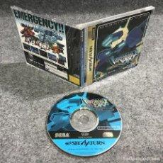 Videojuegos y Consolas: VIRTUAL ON CYBER TROOPERS JAP SEGA SATURN. Lote 278639003