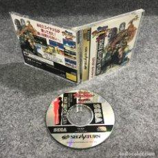 Videojuegos y Consolas: VIRTUA FIGHTER REMIX JAP SEGA SATURN. Lote 278639018