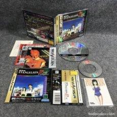 Videojuegos y Consolas: SHINSEIKI EVANGELION 2ND IMPRESSION JAP SEGA SATURN. Lote 293247753