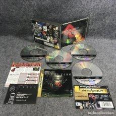 Videojuegos y Consolas: ENEMY ZERO JAP SEGA SATURN. Lote 293247773