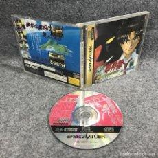 Videojuegos y Consolas: KINDAICHI SHOUNEN NO JIKENBO HOSHIMITOU KANASHIMI NO FUKUSHUUKI JAP SEGA SATURN. Lote 293247778