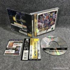 Videojuegos y Consolas: SUPER ROBOT TAISEN F JAP SEGA SATURN. Lote 293247788