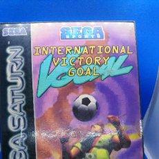 Videojuegos y Consolas: INTERNATIONAL VICTORY GOAL DE SEGA SATURN. Lote 294481288
