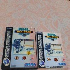 Videojuegos y Consolas: NHL ALL-STAR HOCKEY SEGA SATURN COMPLETO.. Lote 294502338