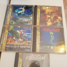 Videojuegos y Consolas: LOTE 5 JUEGOS SEGA SATURN JAPONESES NTSC-J. Lote 295864263