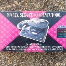Videojuegos y Consolas: VIDEO VHS PROMOCIONAL SEGA CLASIFICADO 32X MD SEGA TE LO CUENTA TODO. Lote 295707518