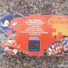 Videojuegos y Consolas: VIDEO VHS PROMOCIONAL SEGA BIENVENIDO AL PRÓXIMO NIVEL. Lote 295708278