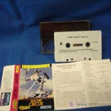 Videojuegos y Consolas: - SPECTRUM - SHORT CIRCUIT - ERBE 1986 - LOMO ROSA - DIFICIL. Lote 21148280