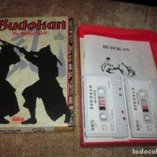 Videojuegos y Consolas: JUEGO BUDOKAN ~ SPECTRUM. Lote 80397581