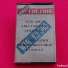 Videojuegos y Consolas: THE CODE SPECTRUM. Lote 86756400