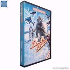 Videojuegos y Consolas: BIGGLES / JUEGO SPECTRUM CINTA / MIRRORSOFT 1986. Lote 86828500