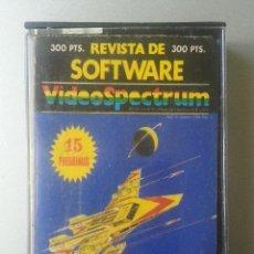 Videojuegos y Consolas: REVISTA DE SOFTWARE VIDEOSPECTRUM Nº 6 - 15 PROGRAMAS SPECTRUM CASSETTE 1985. Lote 87480120