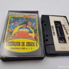 Jeux Vidéo et Consoles: JUEGO CASSETTE DISEÑADOR DE JUEGOS II 2, 48K +2 SINCLAIR ZX SPECTRUM.COMBINO ENVIO. Lote 94208530