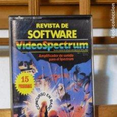 Videojuegos y Consolas: CASSETTE DE LA REVISTA SOFTWARE VIDEOSPECTRUM CON 15 PROGRAMAS. Lote 105984463