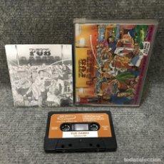 Videojuegos y Consolas: PUB GAMES ZX SPECTRUM. Lote 111837478