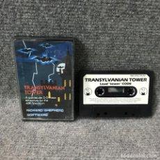 Jeux Vidéo et Consoles: TRANSYLVANIAN TOWER ZX SPECTRUM. Lote 115720602