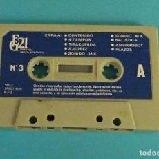 Videojuegos y Consolas: SOFT SPECTRUM Nº 3. SOLO CASETE, SIN CARÁTULA. Lote 115973127