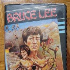 Videojuegos y Consolas: JUEGO BRUCE LEE PARA SPECTRUM. Lote 117153903