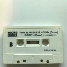 Videojuegos y Consolas: DEMO GOODY - SOVIET - RAZAS DE NOCHE - HYPERSPORTS - ÓPERA - OCEAN - IMAGINE - KONAMI - MICROHOBBY. Lote 246691735