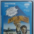Videojuegos y Consolas: VIDEOJUEGO SPECTRUM / THE WAY OF THE EXPLODING FIST / MELBOURNE HOUSE 1985. Lote 152490862