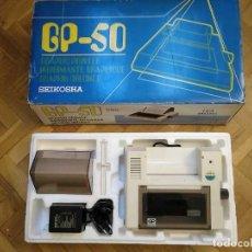 Videojuegos y Consolas: IMPRESORA SEIKOSHA GP-50S COMPATIBLE SINCLAIR SPECTRUM & ZX81 - PRINTER IMPRIMANTE DRUNCKER GP50S. Lote 155686126