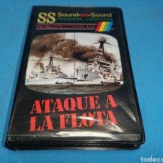 Videojuegos y Consolas: JUEGO SPECTRUM, ATAQUE A LA FLOTA. Lote 168492646
