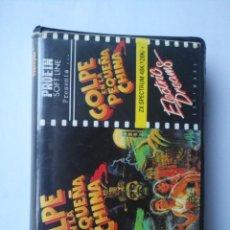 Jeux Vidéo et Consoles: GOLPE EN LA PEQUEÑA CHINA TESTEADO. Lote 171633035
