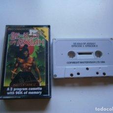 Videojuegos y Consolas: JUEGO DE SPECTRUM - SE-KAA OF ASSIAH - MASTERTRONIC - CAJA PEQUEÑA. Lote 172873367