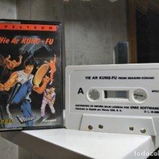 Videojuegos y Consolas: YIE AR KUNG FU TESTEADO. Lote 177315590