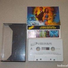 Videojuegos y Consolas: JUEGO SPECTRUM. 007 LA ESPIA QUE ME AMO. DOMARK / ERBE. Lote 194193860