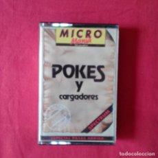 Videojuegos y Consolas: POKES Y CARGADORES. SPECTRUM. ESPECIAL PATAS ARRIBA. MICROMANIA 1985 CASETE. Lote 201253346