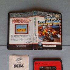 Videojuegos y Consolas: SINCLAIR ZX SPECTRUM SUPER HANG ON SEGA CAJA ESTUCHE ACOLCHADO VERSION ESPAÑA R11009. Lote 205256163
