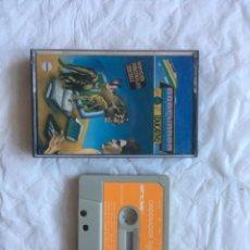 Videojuegos y Consolas: ORDENADOR EDUCATIVO. Lote 213297806