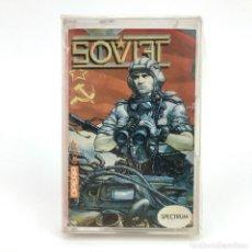 Videojuegos y Consolas: SOVIET PRECINTADO OPERA SOFT DAVID LOPEZ GUALTA KOSTADIN SILENT SHADOW SINCLAIR ZX SPECTRUM CASSETTE. Lote 229678290