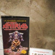 Videojuegos y Consolas: LA ARMADURA SAGRADA DE ANTIRIAD SPECTRUM CAJA GRANDE. Lote 240740860