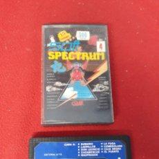 Videojuegos y Consolas: JUEGO SOFT SPECTRUM. Lote 255526725