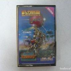 Videojuegos y Consolas: EL PODER OSCURO DE ZIGURAT / SINCLAIR ZX SPECTRUM / RETRO VINTAGE / CASSETTE. Lote 269999348