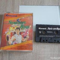 Videojuegos y Consolas: JUEGO SPECTRUM SHAO LIN´S ROAD. THE EDGE / KONAMI.. Lote 294169848