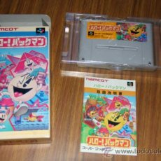 Videojuegos y Consolas: PACMAN - FAMICOM SUPER NINTENDO SUPERFAMICOM SUPERNINTENDO JAPAN. Lote 31531054