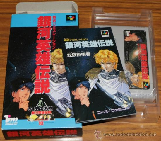 SUPER NINTENDO - FAMICOM SUPER NINTENDO SUPERFAMICOM SUPERNINTENDO JAPAN (Juguetes - Videojuegos y Consolas - Nintendo - SuperNintendo)