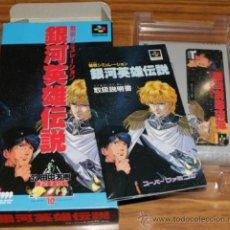 Videojuegos y Consolas: SUPER NINTENDO - FAMICOM SUPER NINTENDO SUPERFAMICOM SUPERNINTENDO JAPAN. Lote 36941271