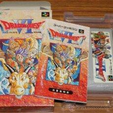 Videojuegos y Consolas: DRAGON QUEST - FAMICOM SUPER NINTENDO SUPERFAMICOM SUPERNINTENDO JAPAN. Lote 36943508