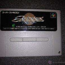 Videojuegos y Consolas: JUEGO ACTRAISER 1 SUPER FAMICOM VERSION JAPONESA SUPER NINTENDO SUPERNES. Lote 43304672